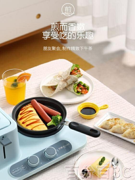 麵包機 Donlim/東菱 DL-3405早餐機多功能輕食機家用烤麵包機吐司多士爐