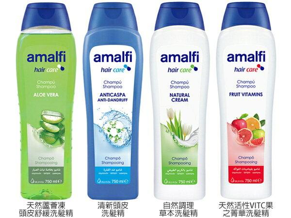CLIVEN 香草森林 洗髮精(750ml) 款式可選  Amalfi【小三美日】◢D032867