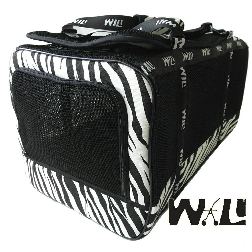 【WILL設計+寵物用品】WB-03款加大極透氣款外出包(斑馬紋)