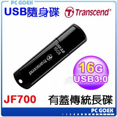 創見 JetFlash 700 16GB / 16G USB3.0 黑 隨身碟☆pcgoex 軒揚☆