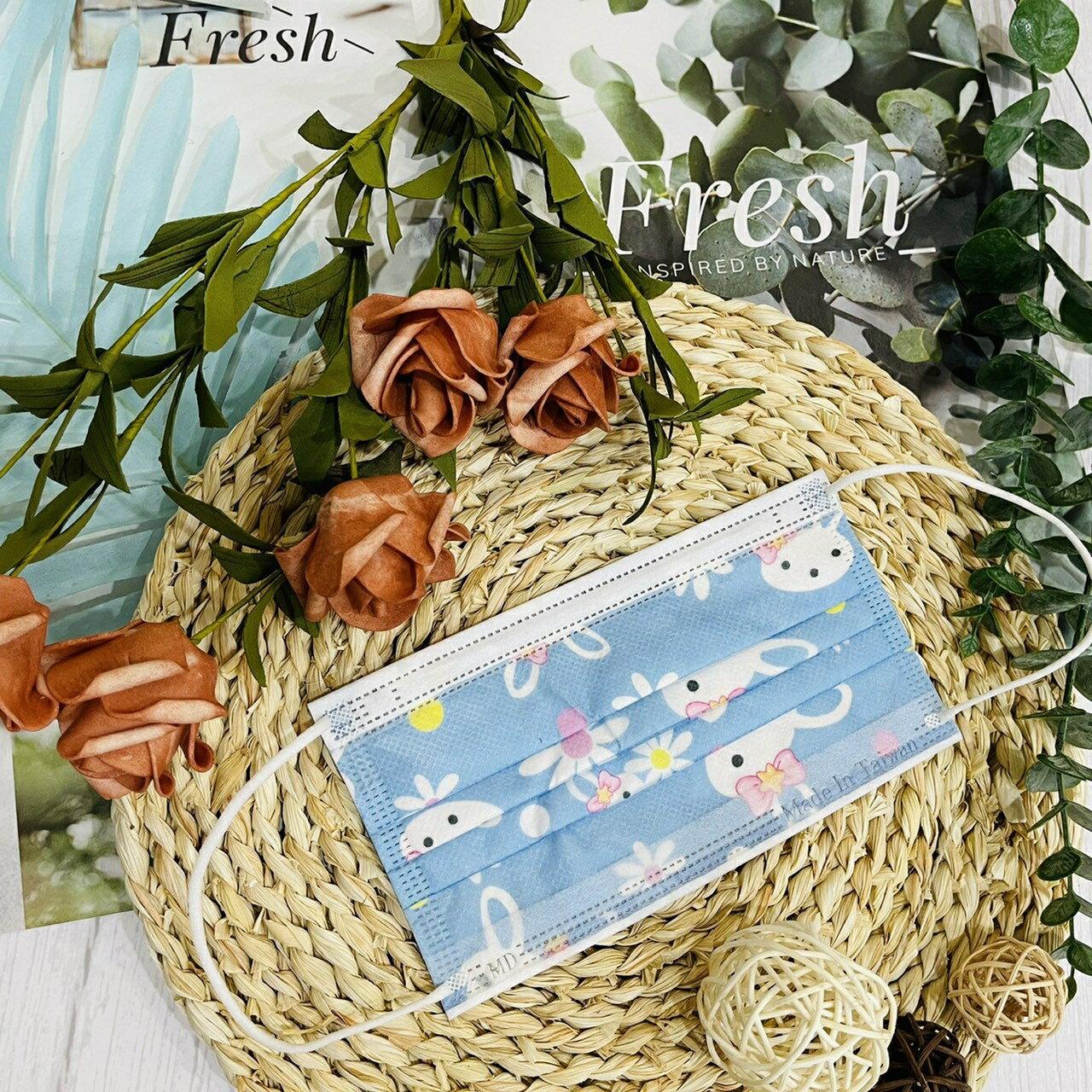 【新款到貨】【兒童】令和醫療口罩 花漾兔 一盒10入