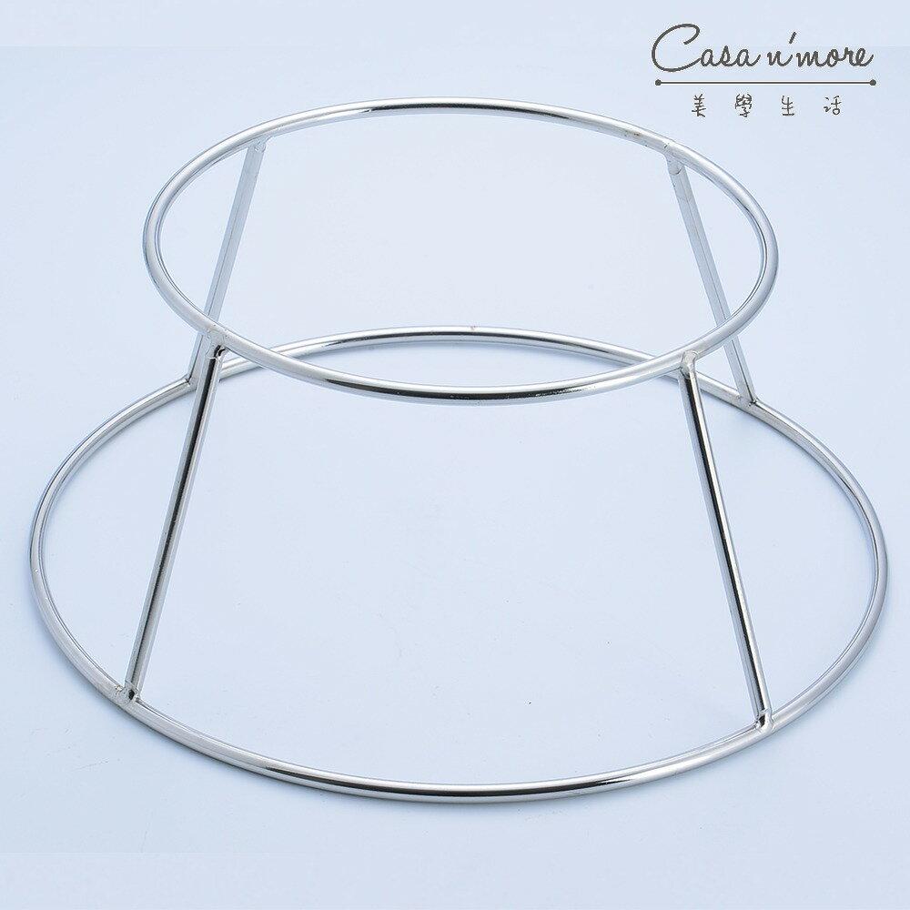 Mauviel M Passion系列 圓底銅鍋不鏽鋼支架 打蛋盆固定支架