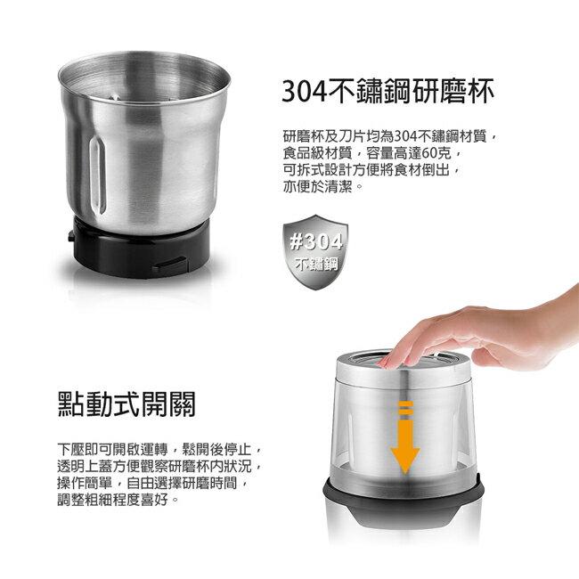 【普樂】POLAR多功能咖啡研磨機(雙杯)-(PL-9120)