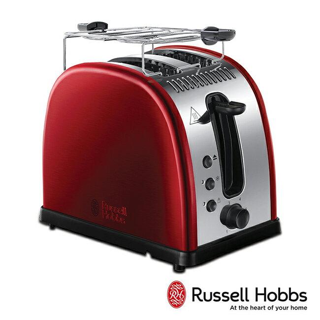 Russell Hobbs 晶亮烤麵包機