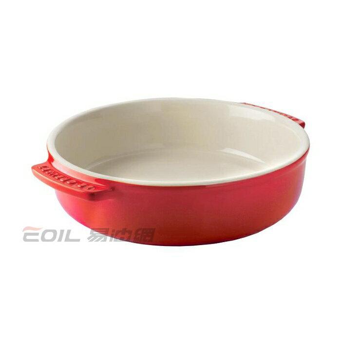 Le Creuset Tapas 陶瓷烤盤 14cm