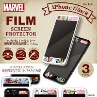 星際大戰 手機配件與吊飾推薦到尼德斯Nydus 日本正版 迪士尼 星際大戰 黑武士 白兵 保護貼 衝擊吸收 4.7吋 iPhone7 /6S就在尼德斯Nydus推薦星際大戰 手機配件與吊飾