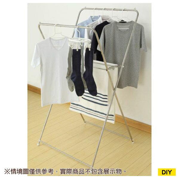 不鏽鋼X型曬衣架 JEDI148 NITORI宜得利家居