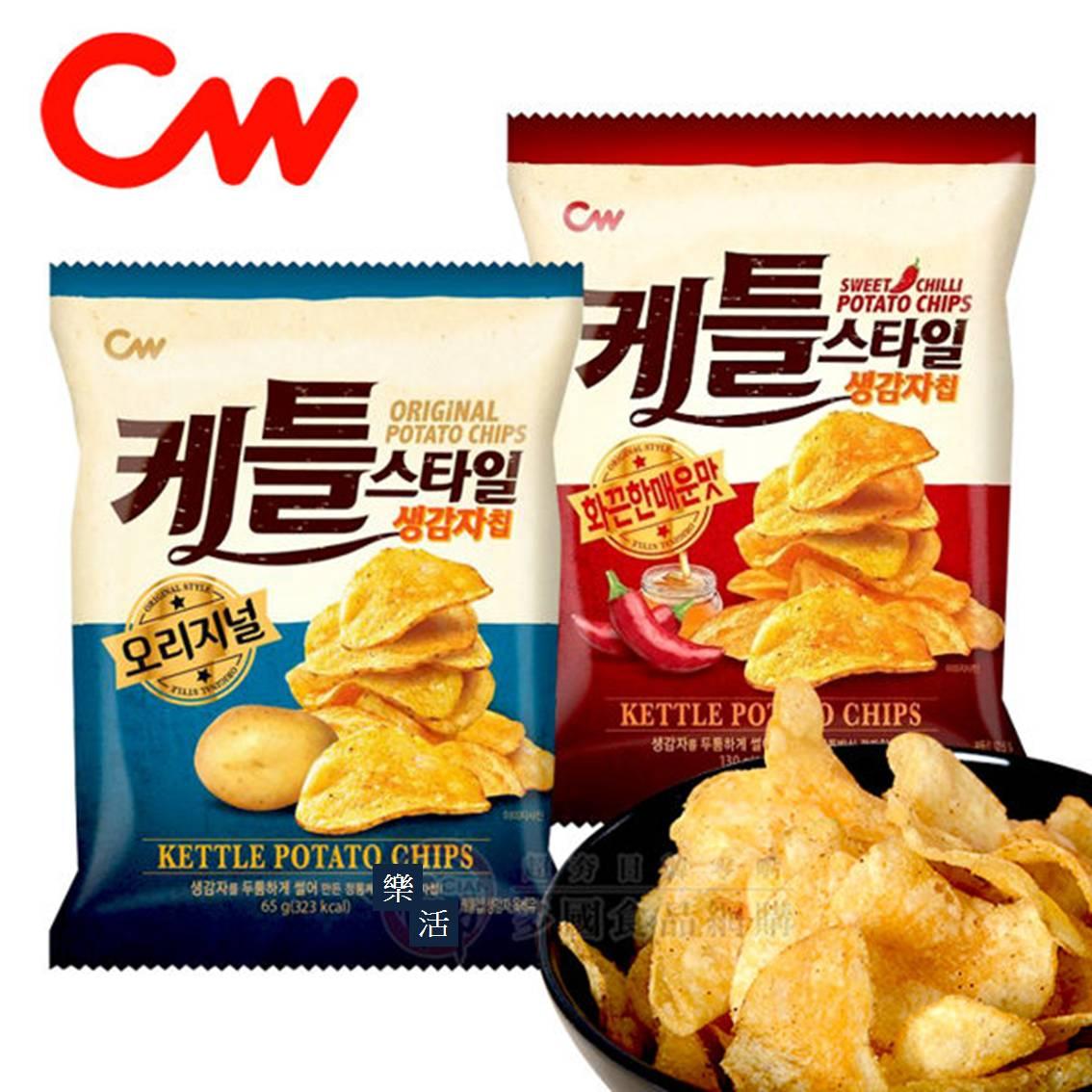 韓國 CW洋芋片 餅乾130g 原味/辣味  樂活生活館
