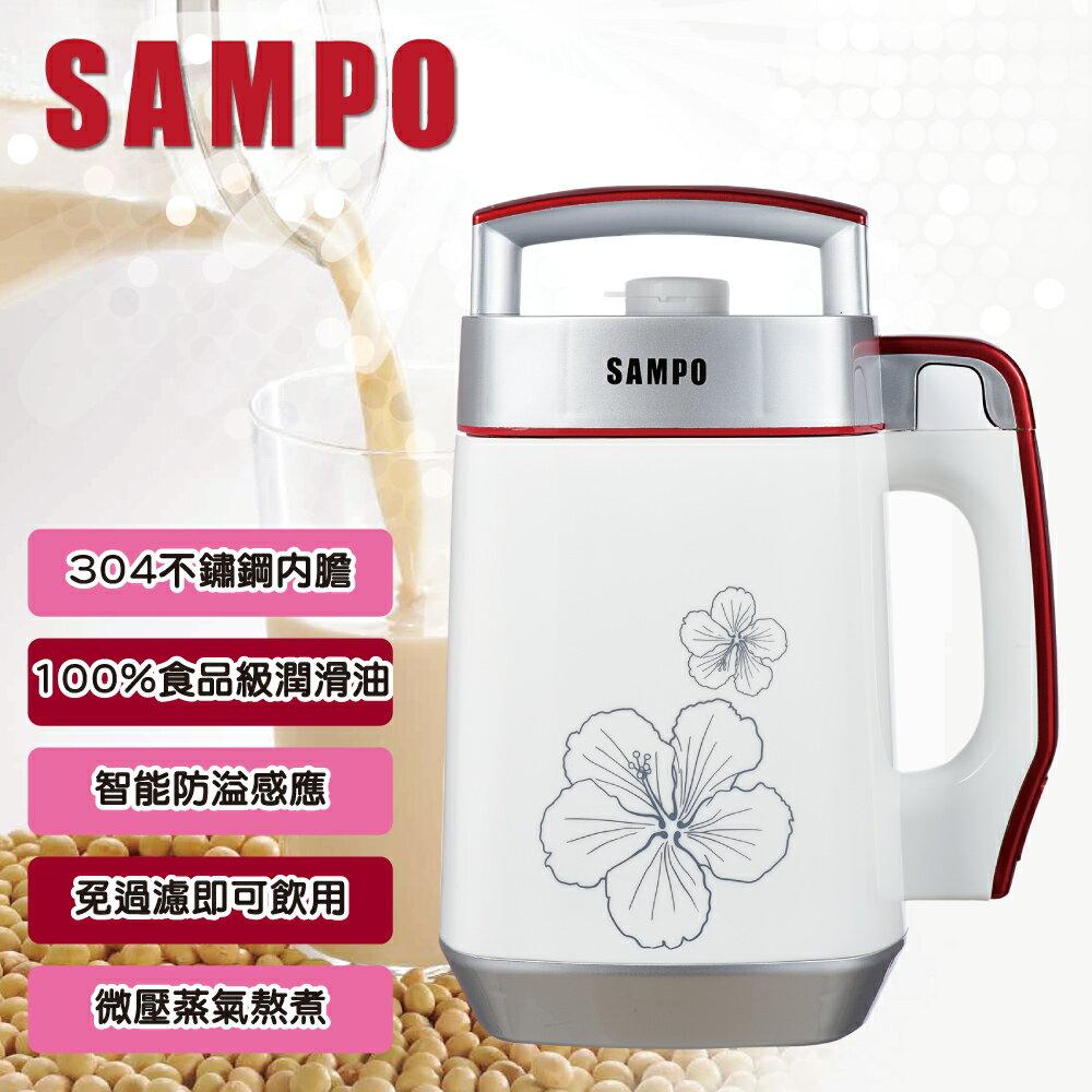 (APP領卷折100)SAMPO聲寶 全營養豆漿機 DG-AD12
