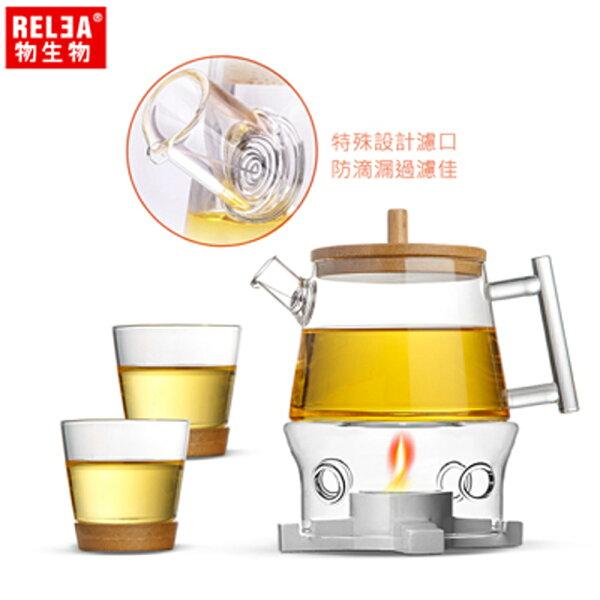 【香港RELEA物生物】500ml竹藝居士品茗壺附茶爐(雅致套裝11件組)