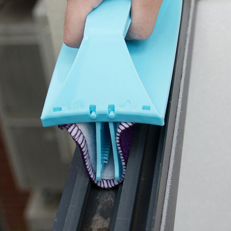 擦窗神器 多用擦窗縫隙清潔神器 (不挑色)