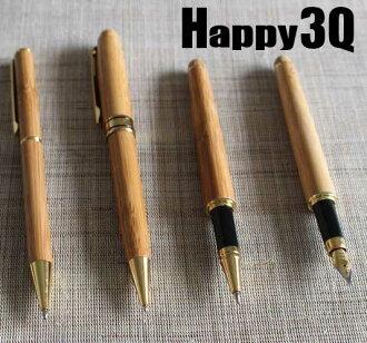 質感禮品訂做刻字含盒木頭竹製鋼筆-細圓/粗圓/中性/鋼筆【AAA0322】