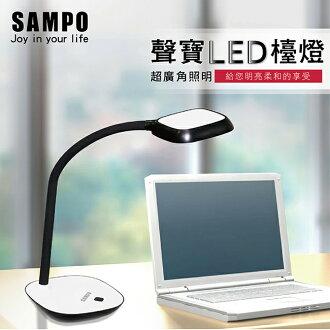 ◤贈送聲寶雙USB充電器(DQ-U1202UL) ◢ SAMPO 聲寶 LED檯燈 LH-U1601EL