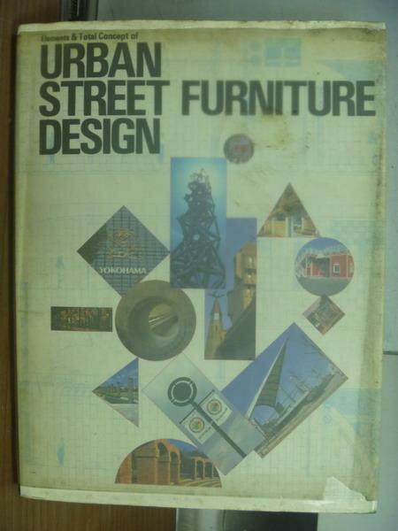 ~書寶 書T4/建築_QAT~Urban Street Furniture Design_
