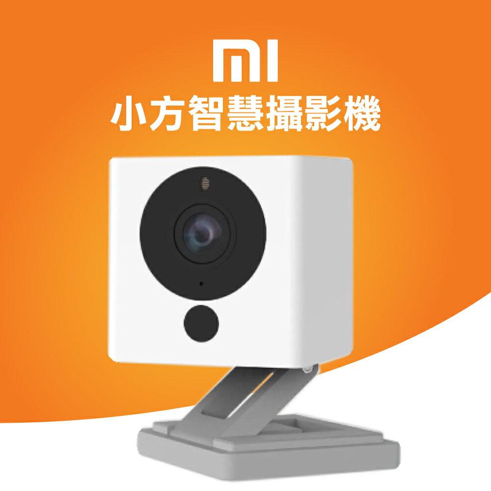 【小米】小方智慧攝影機(台灣可用版 1080P 夜視版 手機監控 網路監視器 WIFI攝像機 錄影機 小蟻 米家)