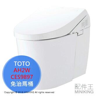 【配件王】日本代購 空運 TOTO AH2W CES9897 免治馬桶 免治沖洗馬桶 馬桶 單體馬桶