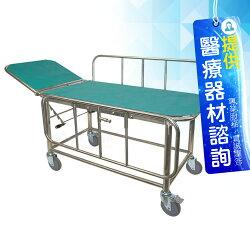 耀宏 沐浴床 (未滅菌) YH031-8 二折式運搬洗澡床 來電詢價享優惠