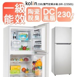 KOLIN 歌林 230L 雙門定頻冰箱 (KR-223S01)