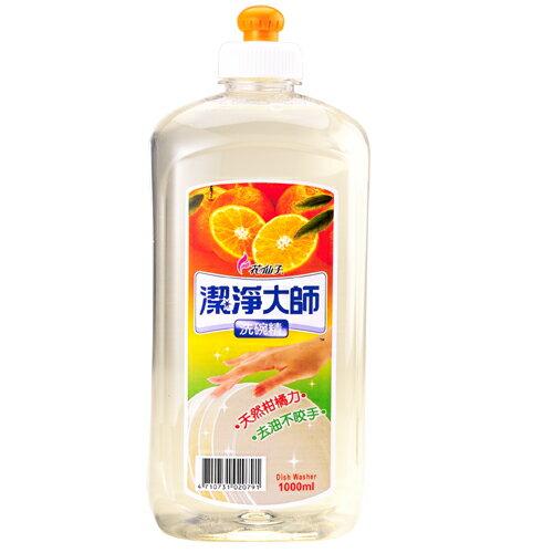 花仙子 潔淨大師 洗碗精-柑橘 1000ml