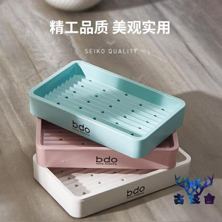 香皂盒肥皂盒家用加長瀝水皂盒衛生間長方形大號洗衣