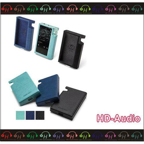 弘達影音多媒体 弘達影音多媒體 Astell&Kern AK70 淺藍色 原廠皮套 公司貨 現貨供應 免運費!