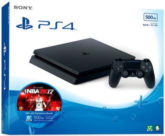 現貨供應中 公司貨 一年保固 [PS4主機] PlayStation 4 NBA 2K17 同捆機