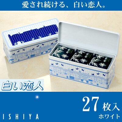 【石屋製菓】27枚入 北海道白色戀人白巧克力夾心貓舌餅乾 鐵盒裝 0