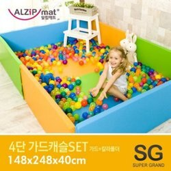 韓國【Alzipmat】遊戲城堡SG(248x148x40cm) (不含地墊)