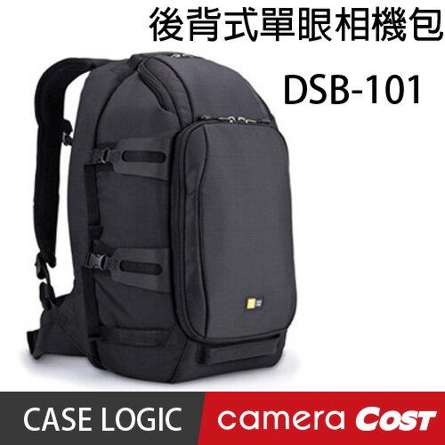 CASE LOGIC DSB-101 後背式單眼相機包 - 限時優惠好康折扣