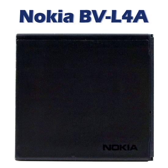 【BV-L4A/2200mAH】Nokia Lumia 830 RM-984 原廠電池/原電/原裝鋰電池