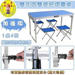 興雲網購 辦公 戶外露營烤肉野餐桌子 茶几