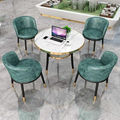 接待洽談桌輕奢洽談桌椅組合簡約個性休閒售樓處接待會客休息區北歐小圓餐桌『DD2239』 1