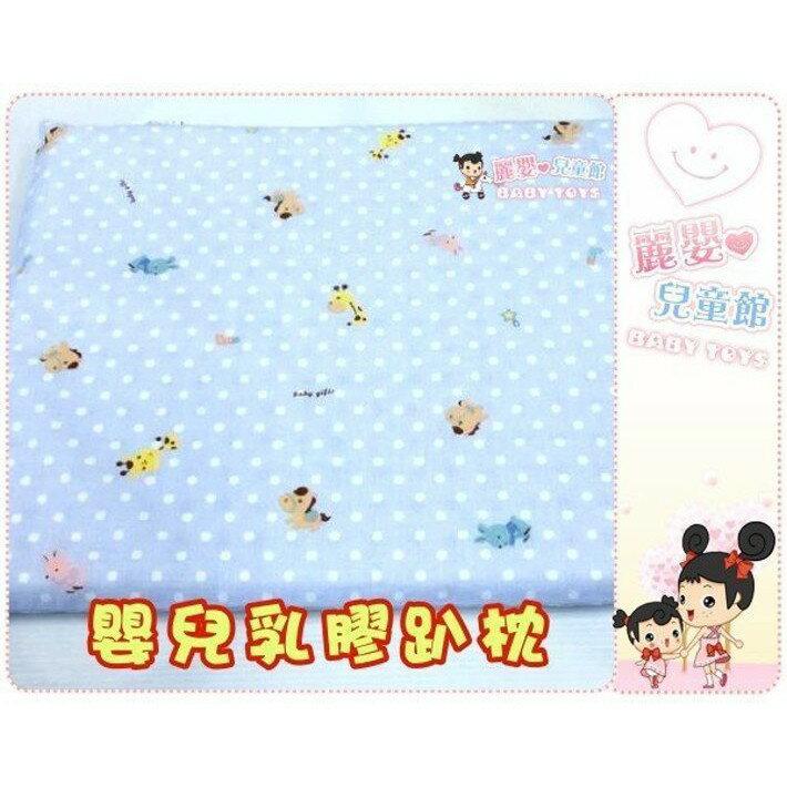 麗嬰兒童玩具館~天然嬰兒乳膠床墊透氣舒適小床 / 大床 / 遊戲床嬰兒床墊 1