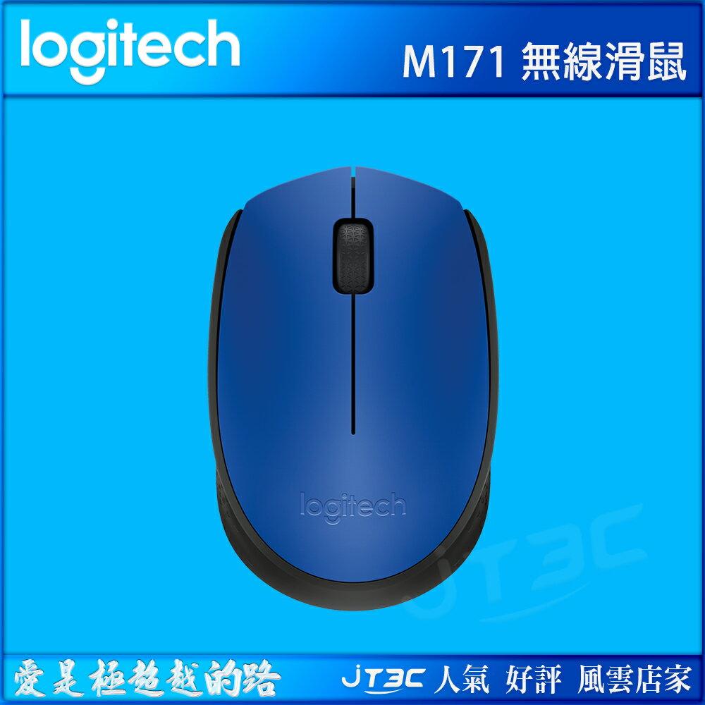 Logitech 羅技 M171 無線滑鼠 藍