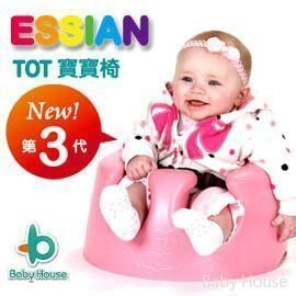 『121婦嬰用品館』essian tot 寶寶椅(第三代) - 綠 0