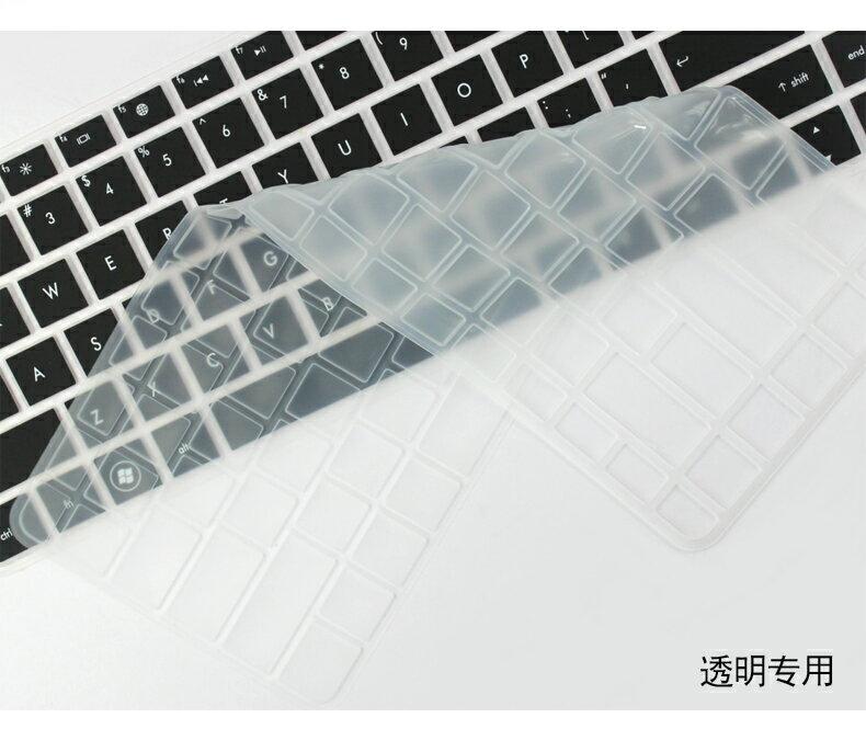 HP 14吋 鍵盤保護膜 G4 G6 DM4 DV4 1000 430 431 CQ(42/43/45/58) G42 G4 DV(5106) Envy 4 Envy 6 dv4-5XXX G4-2X..