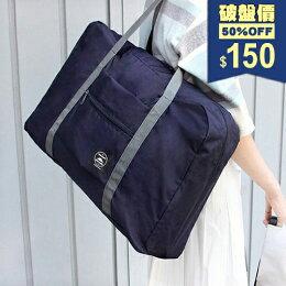 撞色條紋手提行李包