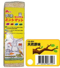 <br/><br/>  MS.PET木屑(原味)15L 老鼠木屑<br/><br/>