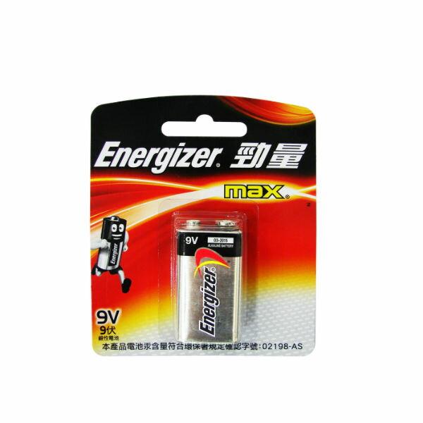 勁量鹼性9V電池