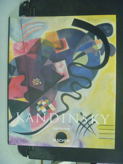 ~書寶 書T4/藝術_KEM~Wassily Kandinsky 1866~1944