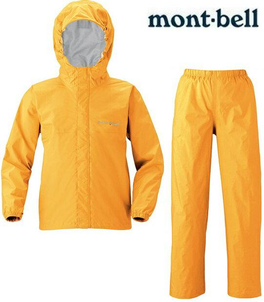 Mont-Bell 兒童雨衣褲組/小朋友風雨衣 登山雨衣雨褲 KLEPPER 兒童款1128131 SUF葵黃