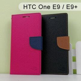 【MyStyle】撞色皮套HTCOneE9E9+dualsim(E9Plus)