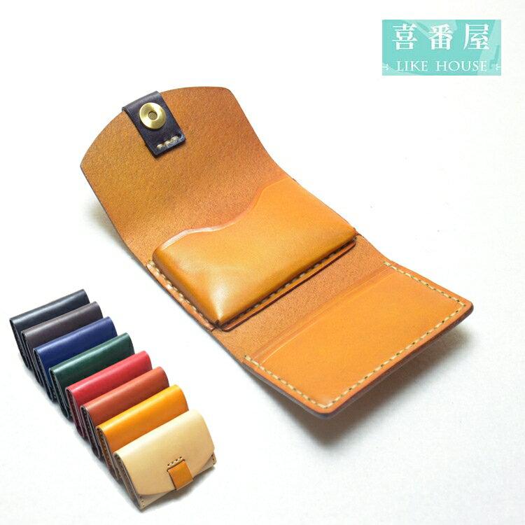 【喜番屋】日系真皮植鞣牛皮復古造型卡片夾卡片包卡片套卡包卡夾卡套名片夾名片包名片套皮夾皮包零錢包CB121