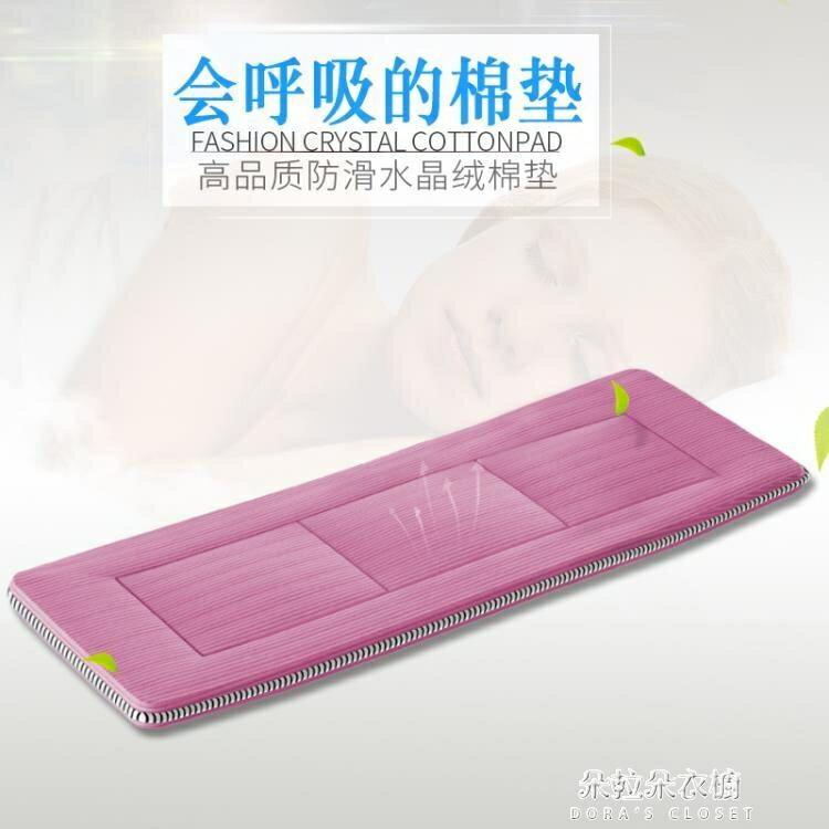 折疊床靈鷹辦公室折疊床單人午休午睡床配套豪華水晶絨床墊床褥