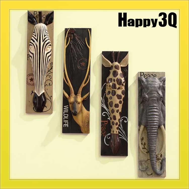 自然非洲野性美式裝潢風格擺飾掛飾客廳玄關酒吧逼真立體牆面動物裝飾壁畫牆面裝飾多尺寸~麋鹿
