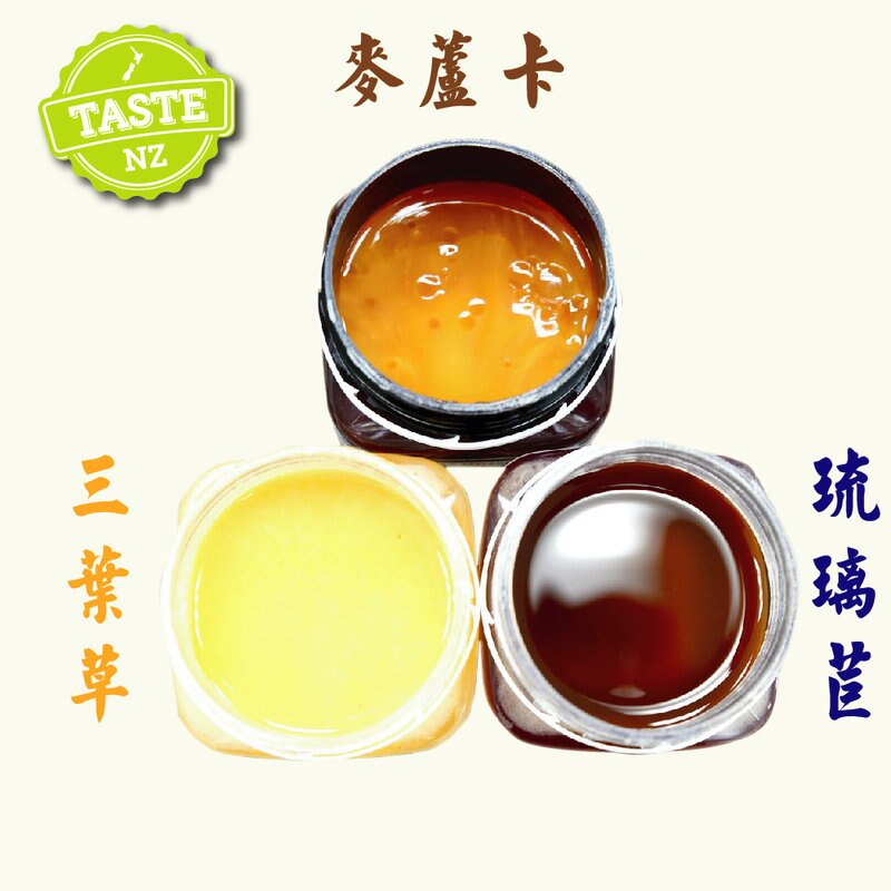【壽滿趣】Sweet Nature - 活性麥蘆卡蜂蜜 UMF5+(250gm) 1