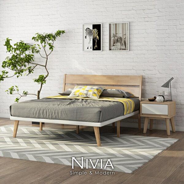 Nivia北歐實木雙人床組