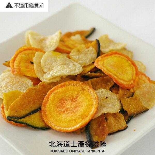 「日本直送美食」[北海道零食] 北海道野菜片 ~ 北海道土產探險隊~