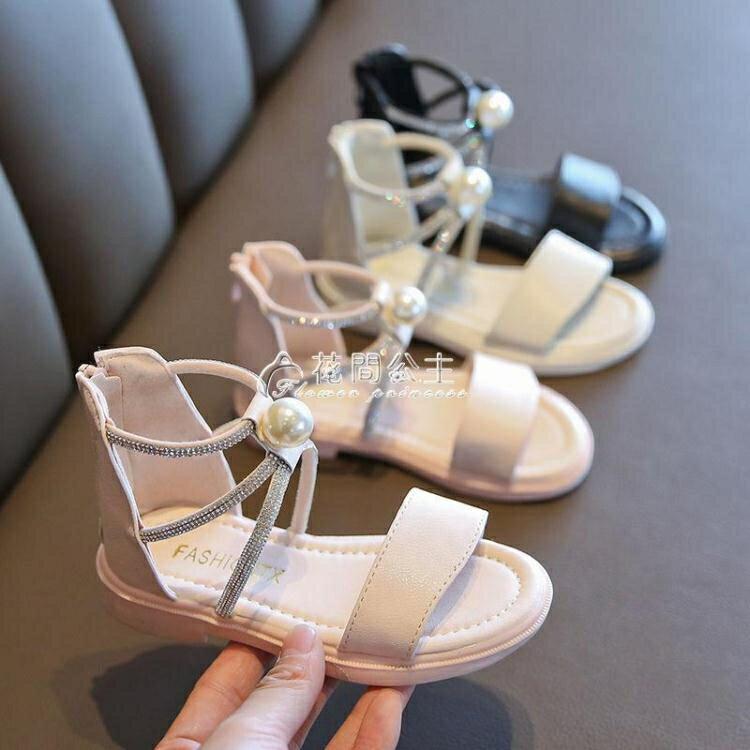 女童涼鞋公主鞋網紅軟底兒童涼鞋女中大童女童鞋夏季洋氣新款女孩 摩可美家