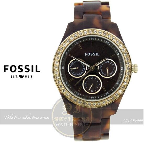 FOSSIL美國品牌Stella玳瑁色三環晶鑽腕錶ES2795 貨    情人節